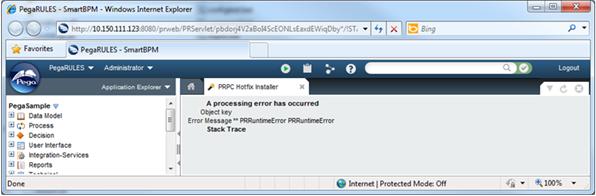HFix-5535 PRRuntime Error