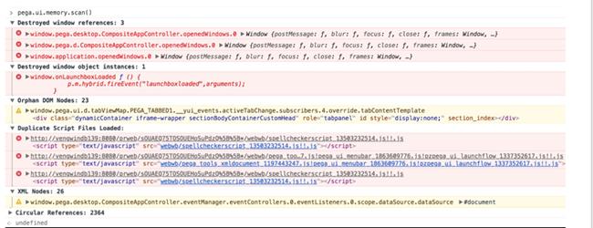 """""""Pega JS Memory Leak Detector sample results"""""""